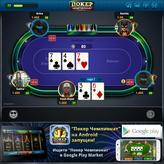 Покер: Чемпионат Онлайн